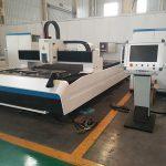 1000w aluminium pemotong laser cutting mesin terjangkau