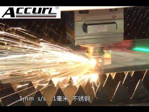 Mesin Pemotong Laser CNC 2mm CNC Press Brake untuk Bending Sheet Metal Box dengan Folding Box