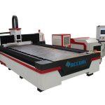 mesin pemotong serat laser serat karbon untuk dijual