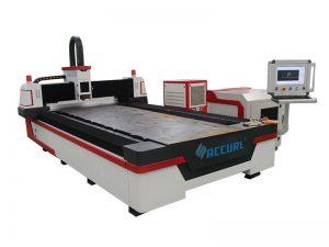 mesin pemotong serat laser untuk dijual
