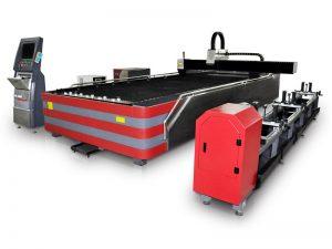 tabung laser serat