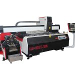 Pemasok cina desain pemotongan logam cnc mesin laser