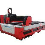 tube cnc cutting machine & metal plate laser processing equipment